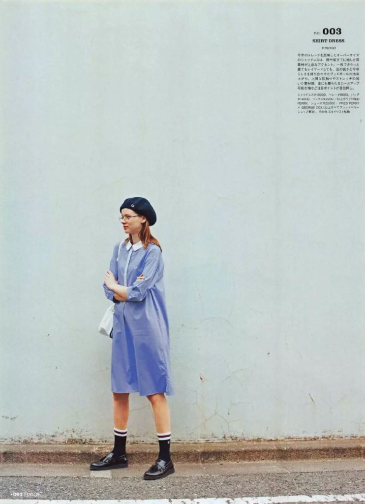 over-sized long blue dress with chic beret